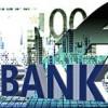 Bank-Domains: Nur für Banken