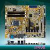 ATX Severboard für Xenon E3 CPU und iPMI v.2.0 Modul !