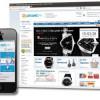 M-Commerce Cloud Lösung für den den Onlinehandel