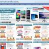 Smartphonehouse.de – Der Shop für Smartphones, Verträge und Prepaid-Angebote