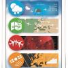 Neue Lösung für die allgemeine Luftfahrt: 4-in-1 Lösung von SkyNavPro bündelt Wetter, Navigation, Anti-Kollision & Tracking