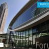 Hessens größte IT-Management Veranstaltung kommt nach Frankfurt