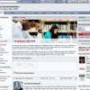 Shop-Software CP::Shop 2009.2: Zweites großes Update in 2009 erschienen