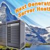 Genotec startet mit einer neuen Generation leistungsstarker Server von HP