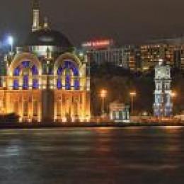Istanbul-Domains für Webseiten über Istanbul