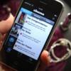 Hamburger Mobile-Spezialisten CELLULAR entwickeln iPhone und iPodtouch Application für die Kinozeitschrift CINEMA