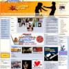 Neuartiges Konzept – NetCityLife, die informative Community mit Wohlfühl- und Flirtcharakter