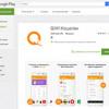 Doctor Web entdeckt: Gefälschte Android-Apps für Phishing-Angriffe genutzt
