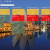 Wien/Berlin – Emasos IQ Branchen-App für die Digitalisierung im Handwerk
