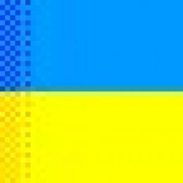 Neu: Ua-domains mit kyrillischen Buchstaben