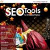 Ausgabe 5 des kostenlosen eStrategy-Magazins ist ab sofort erhältlich
