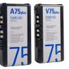Optimale Versorgung von kleineren Kameras und Audiogeräten mit den neuen 75Wh-Akkus
