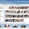 Slideshow mit Photo Flash Maker Professional!