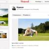 Kennzeichnung von Fotolia Bildern auf Pinterest stärkt die Interessen von Stock-Fotografen