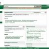 Verlag C.H.BECK startet beck-personal-portal für Praktiker