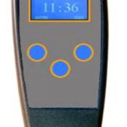 Kompakt, handlich und extrem leistungsfähig ist der neue mobile RFID Hand Scanner I-Collect von iDTRONIC